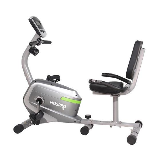 HOSPRO จักรยานนั่งเอนปั่น รุ่น Magnetic Recumbent Bike รุ่น MRB6300