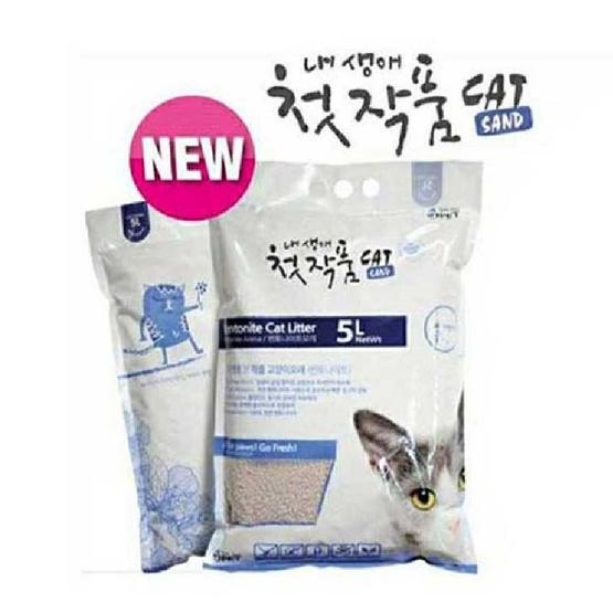 Two Two Pet ทรายแมว กลิ่นดอกลาเวนเดอร์ (5 in 1) ประเทศเกาหลี
