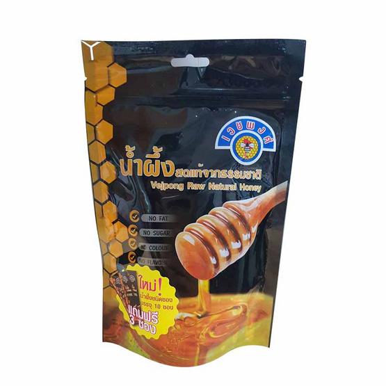 เวชพงศ์ น้ำผึ้ง ชนิดซอง 15 กรัม / 10 ซอง