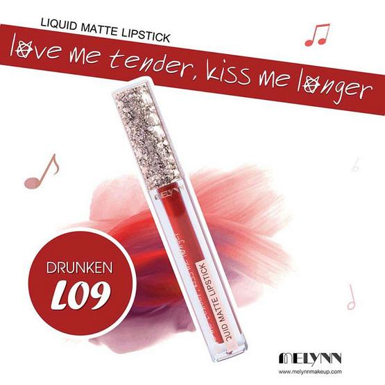Melynn Love Me Tender, Kiss Me Longer Liquid Matte Lipstick