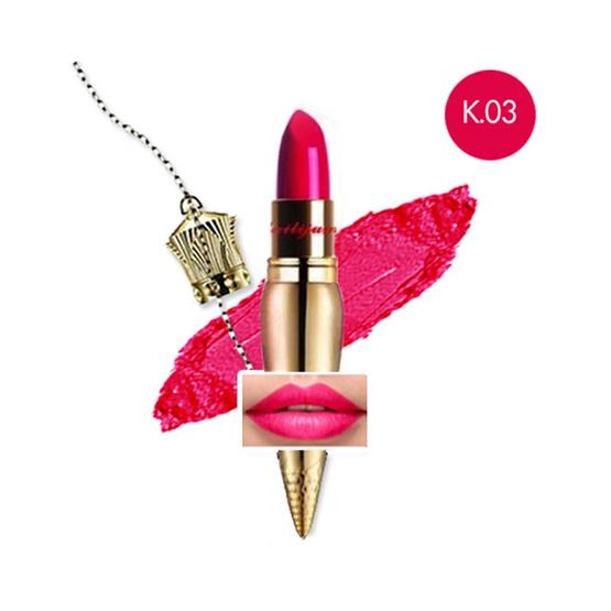 Kailijumei Lipstick Mace of Queen K-03