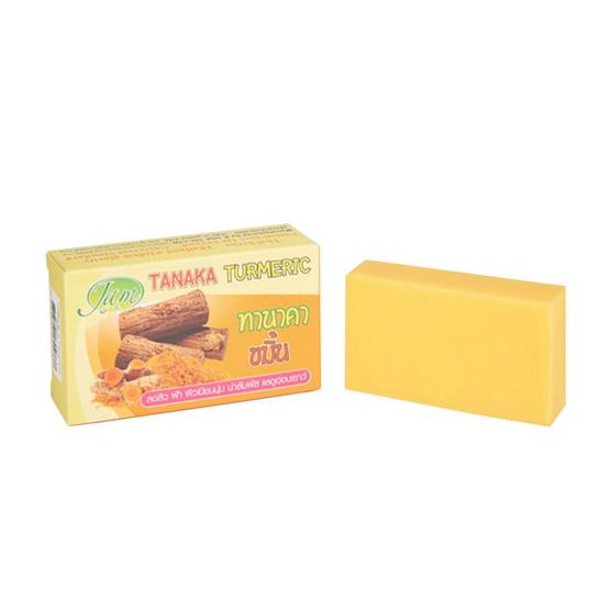 Jam Thanaka Turmeric Soap 135 g Pack 3