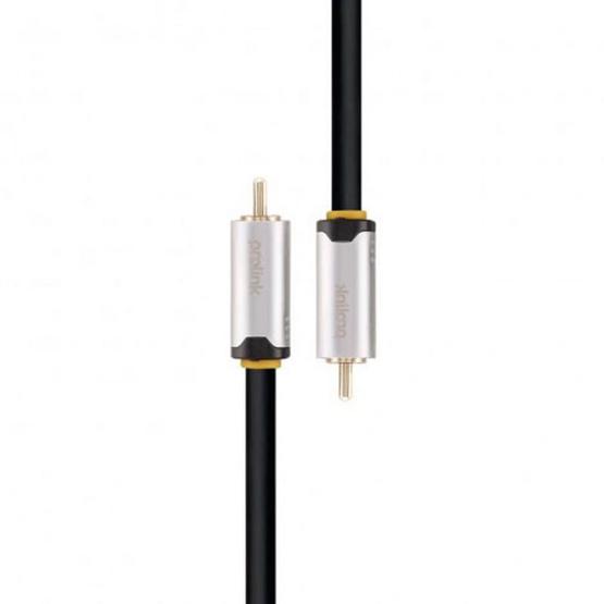 Prolink Audio/Video Cable HMC263-0150 RCA Plug - RCA Plug