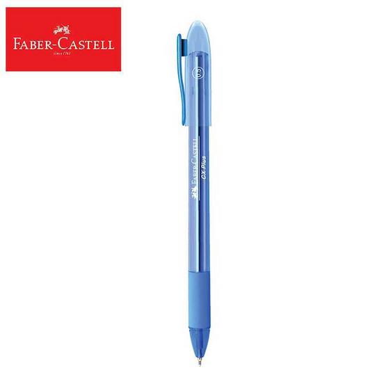Faber-Castell ปากกาลูกลื่น CX Plus 0.5 มม. (บรรจุ 10 ด้ามในกล่อง)