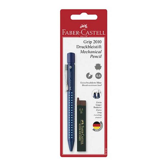 Faber-Castell ชุดดินสอกดพร้อมไส้ GRIP 2010