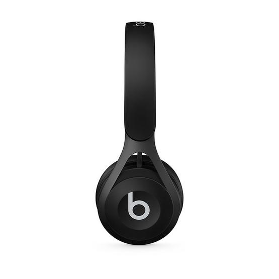 Beats On-Ear Headphones EP