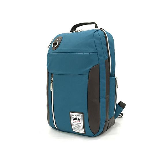 BP WORLD กระเป๋าเป้ รุ่น P003 (สีเขียว)