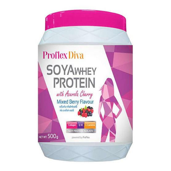 ProFlex Diva Mixed Berry โปรตีนถั่วเหลือง กลิ่นมิกซ์เบอร์รี่ ขนาด 500 กรัม