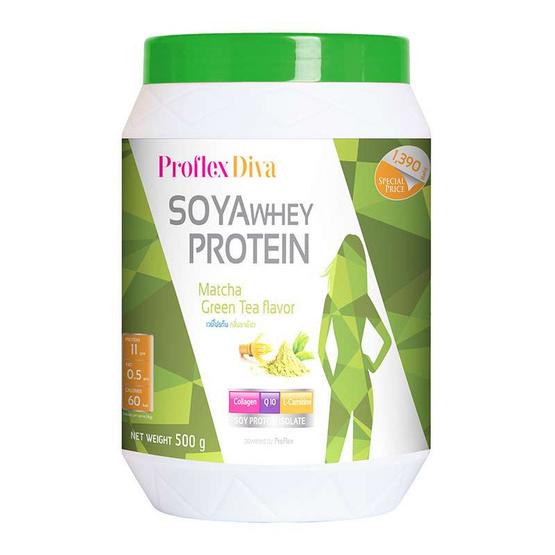 ProFlex Diva MatCha Green Tea โปรตีนถั่ว กลิ่นชาเขียว ขนาด 500 กรัม