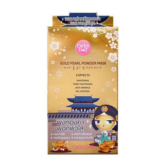 Cathy Doll Gold Pearl Powder Mask 25 g (6 x 25 g)