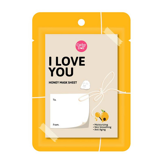 Cathy Doll Feeling I Love You Mask Sheet #Honey (10 Pcs)