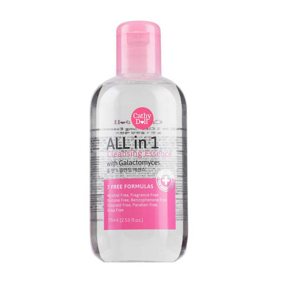 Cathy Doll All In One Cleansing Essence 75 ml