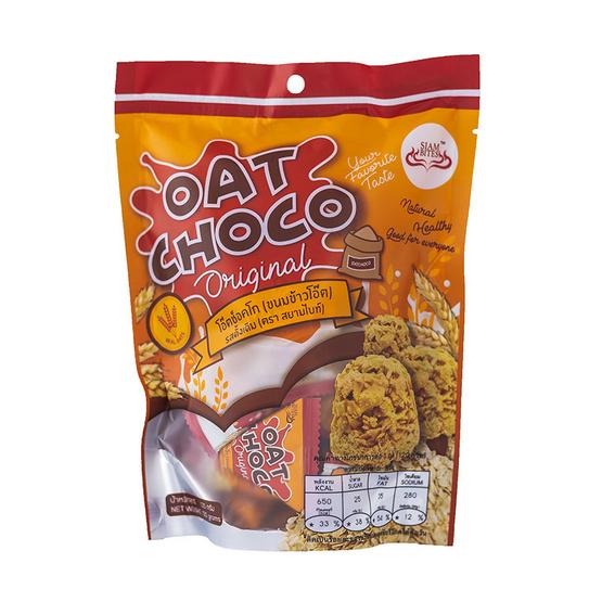 โอ๊ต ชอคโก ขนมข้าวโอ๊ต รสดั้งเดิม 120 กรัม