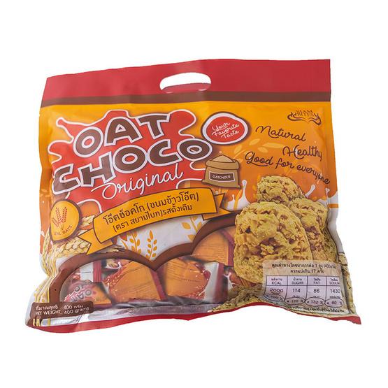 โอ๊ต ชอคโก ขนมข้าวโอ๊ต รสดั้งเดิม 400 กรัม