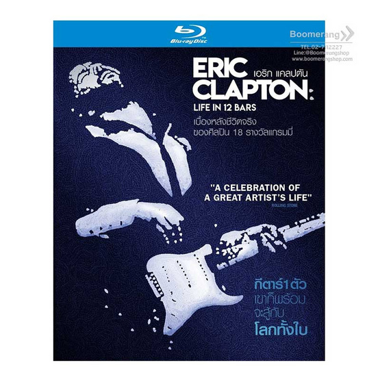 Blu-ray Eric Clapton: Life in 12 Bars