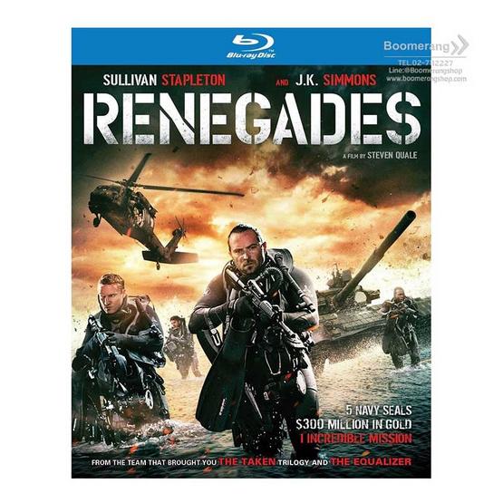 Blu-ray Renegades (aka The Lake) (2017) เรเนเกดส์ ทีมยุทธการล่าโคตรทองใต้สมุทร