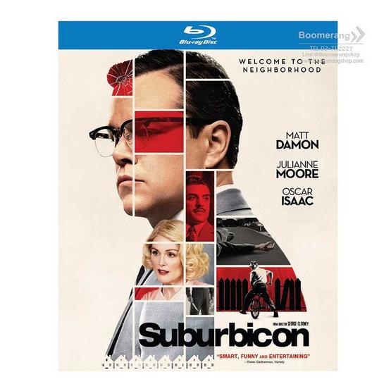 Blu-ray Suburbicon (2017) พ่อบ้านซ่าส์ บ้าดีเดือด