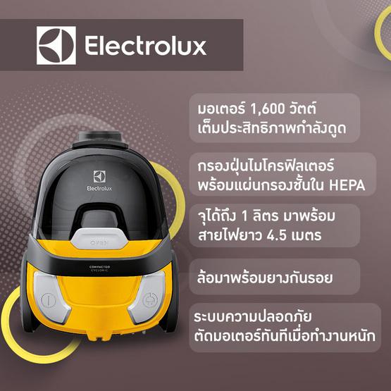 Electrolux เครื่องดูดฝุ่นชนิดกล่องเก็บฝุ่น รุ่น Z1230