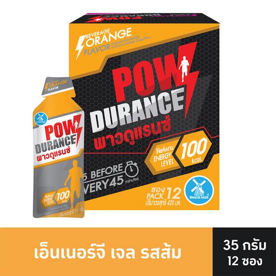 Powdurance Energy gel เอ็นเนอร์จีเจล เครื่องดื่มแบบเจล รสส้ม 35 กรัม บรรจุ 12 ชิ้น/กล่อง