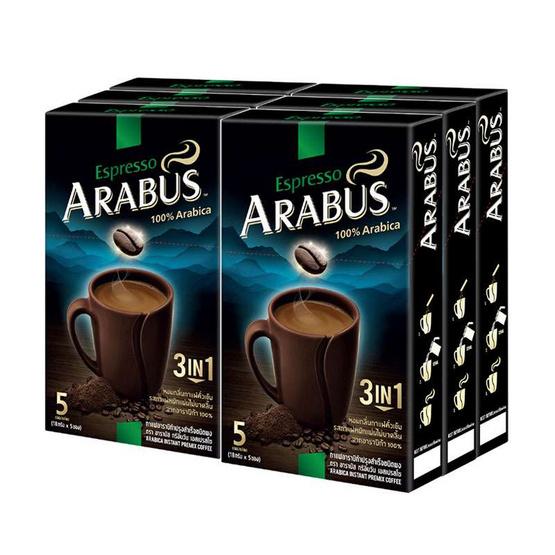 อาราบัส 3อิน1 รสเอสเปรสโซ (แพ็ค 6 กล่อง)