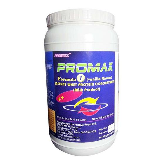 ProMAX เวย์โปรตีนโปรแมกซ์ กลิ่นวนิลา สูตร 1 ขนาด 1,000 กรัม