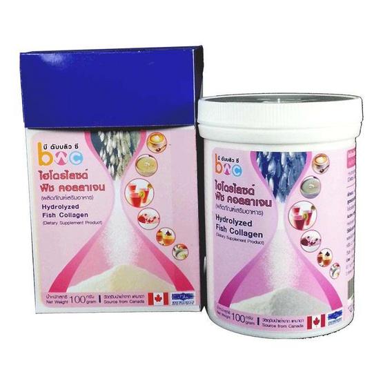 bwc Collagen Hydrolyzed ผลิตภัณฑ์เสริมอาหารบีดับบลิวซี คอลลาเจน ไฮโดรไลเซท ชนิดผง บรรจุ 100 กรัม/กระปุก