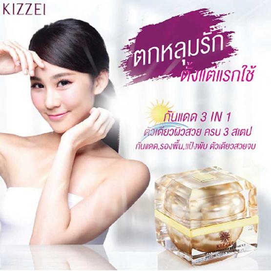 Kizzei รองพื้น Skin Refining Treatment foundation 15 กรัม