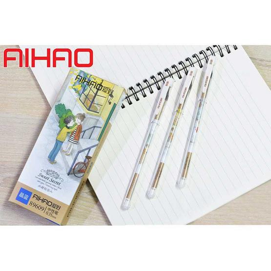 Aihao ปากกาเจลแฟนซี Sweet Secret 0.35 mm คละลาย (12แท่ง/กล่อง)