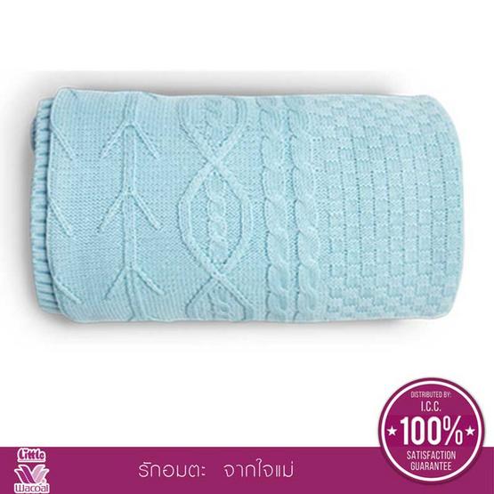LITTLE WACOAL ผ้าห่มไหมพรมลายเคเบิล ขนาด 40X45 นิ้ว