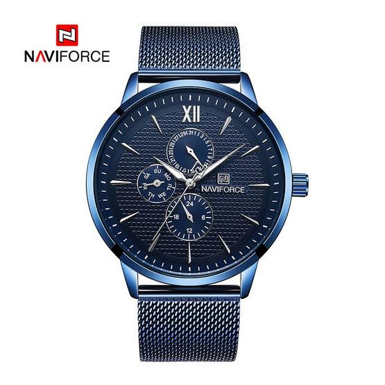 นาฬิกา Naviforce รุ่น NF3003M สีน้ำเงิน