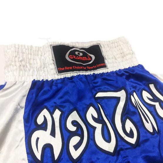 Gramma กางเกงมวยไทย สีน้ำเงิน