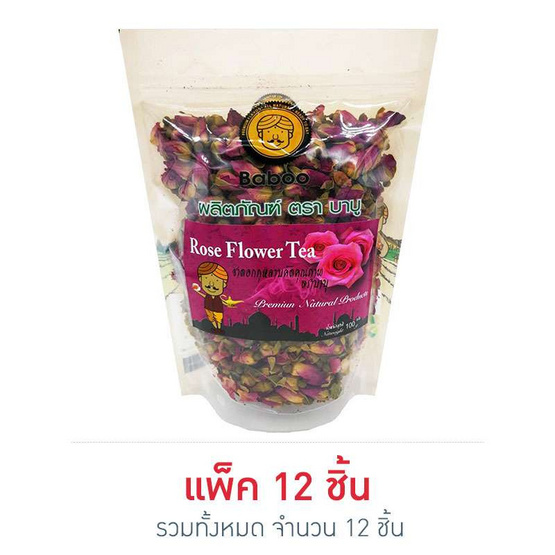 Baboo ชาดอกกุหลาบ ตราบาบู ขนาด 100 กรัม (แพ็ค 12)