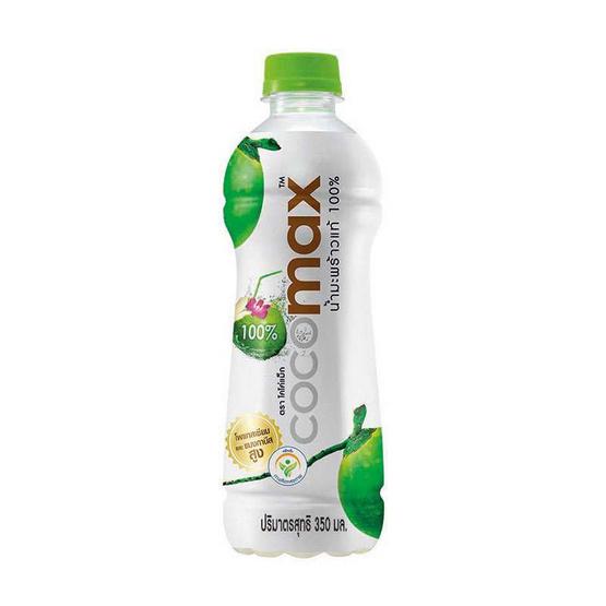 โคโค่แม็ก น้ำมะพร้าวแท้ 100% 350 มล. (แพ็ค 6)