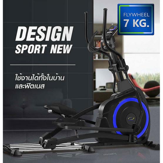 360 Fitness เครื่องเดินวงรี รุ่น Electronic EF01M ล้อตุนขนาด 7 กก.