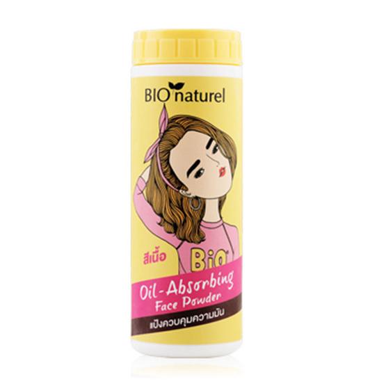 BIO Naturel Oil-Absorbing Face Powder Beige 25 g