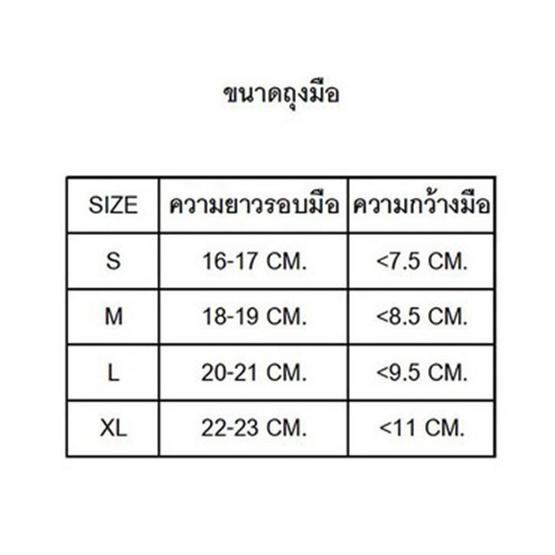 GRAMMA ถุงมือฟิตเนส รุ่น MAXX สีดำ