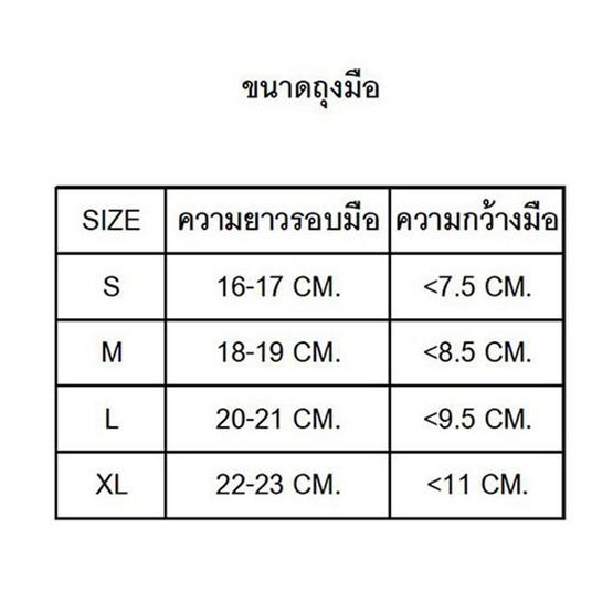 GRAMMA ถุงมือฟิตเนส รุ่น SC-W13 สีดำ