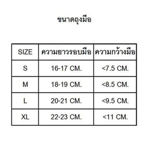 GRAMMA ถุงมือฟิตเนส รุ่น SC-W18 สีดำ