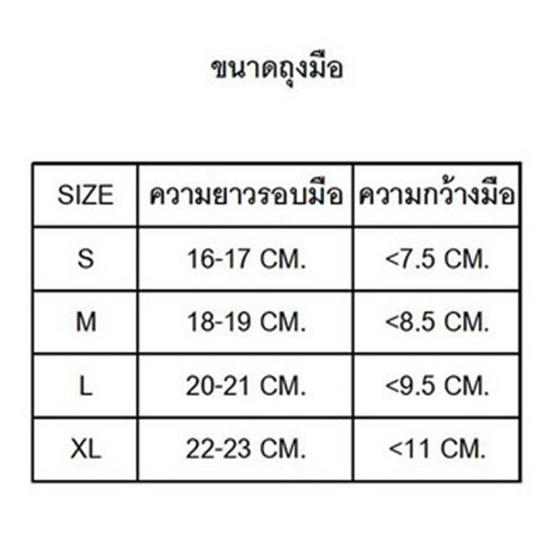 GRAMMA ถุงมือยกน้ำหนัก รุ่น SC-W02 สีดำ