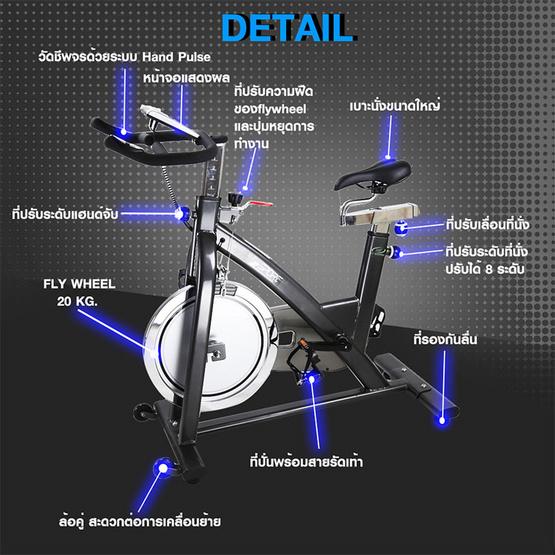 360 Fitness จักรยานนั่งปั่น SPIN BIKE รุ่น 909