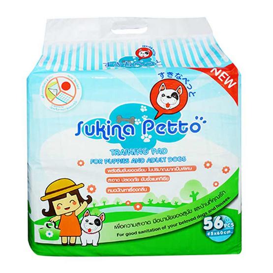 Sukina Petto แผ่นรองฉี่ขนาด 45 x 60 ซม.
