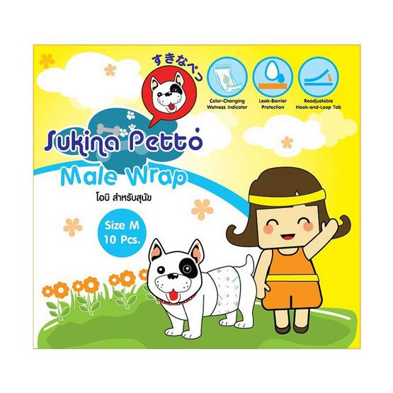 Sukina Petto โอบิสุนัขตัวผู้ M 10 ชิ้น