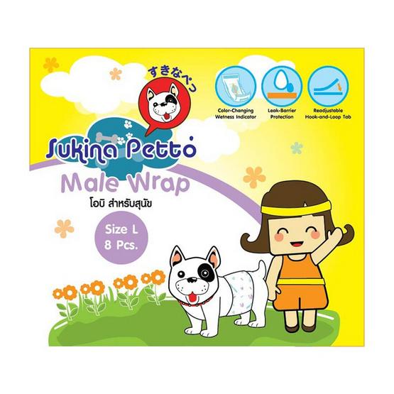 Sukina Petto โอบิสุนัขตัวผู้ L 8 ชิ้น