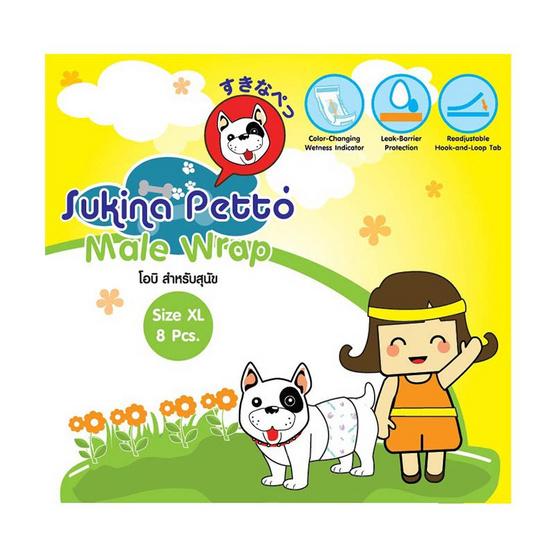 Sukina Petto โอบิสุนัขตัวผู้ XL 8 ชิ้น