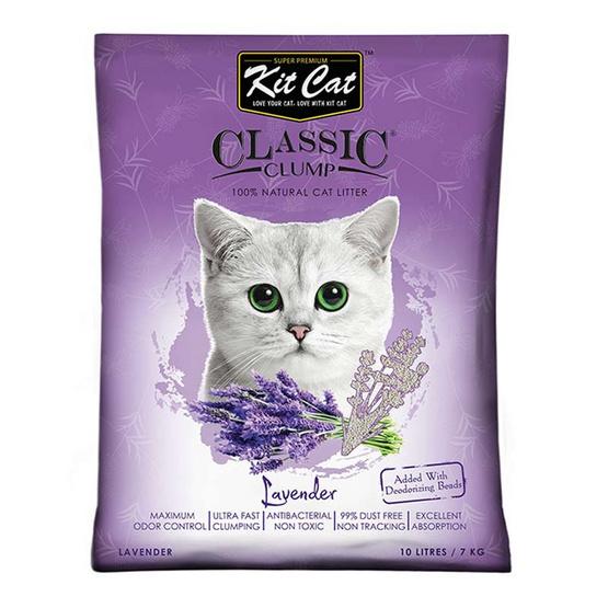 Kit Cat ทรายแมว สูตร Lavender 10 ลิตร