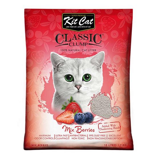 Kit Cat ทรายแมว สูตร Strawberry 10 ลิตร