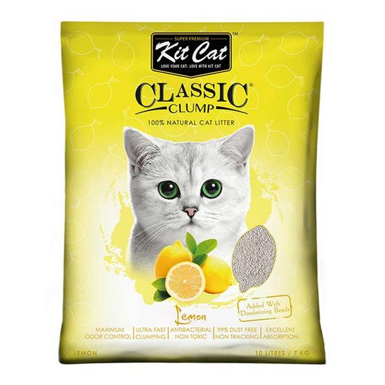 Kit Cat ทรายแมว สูตร Lemon 10 ลิตร