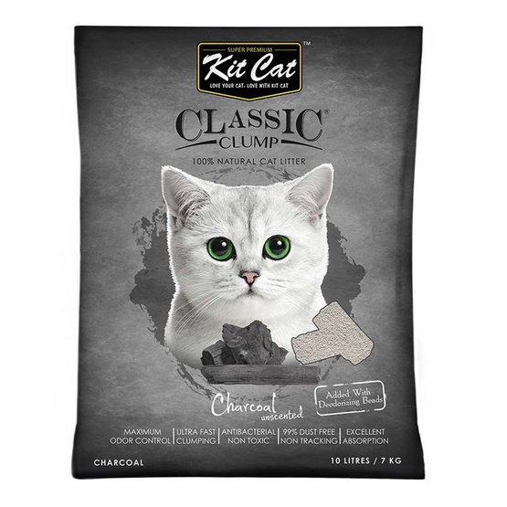 Kit Cat ทรายแมว สูตร Charcoal ขนาด 10 ลิตร