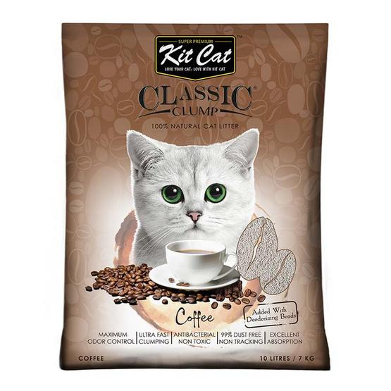Kit Cat ทรายแมว สูตร Coffee ขนาด 10 ลิตร