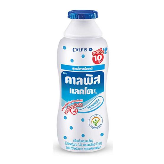 คาลพิส แลคโตะ น้ำตาลน้อย 140 มล. (ยกลัง)